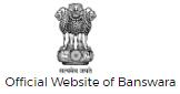 Banswara District Rajasthan Recruitment banswara.rajasthan.gov.in