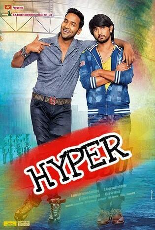 Hyper 2018 Hindi Full Movie Download
