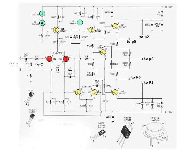booster amplifier circuit diagram