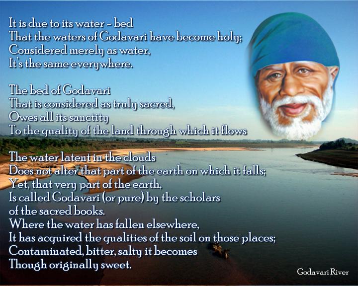 Sai Baba Dhoop Aarti Lyrics Epub Download