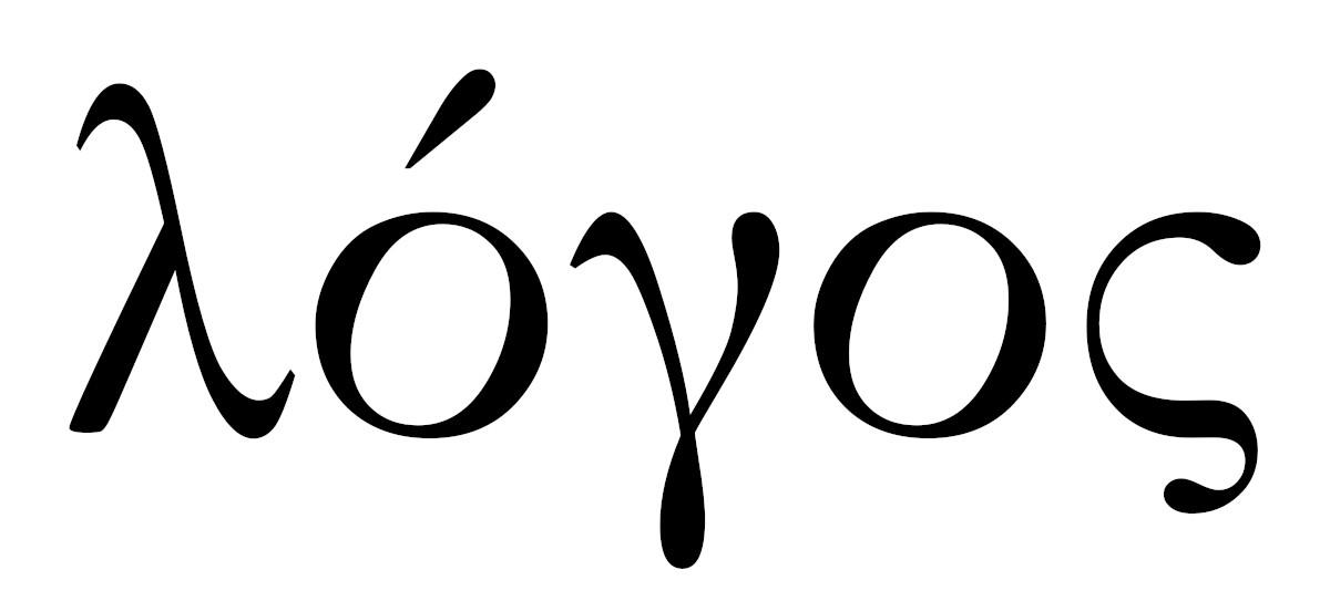 Greek spelling of the word Logos