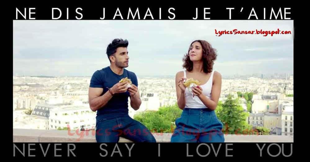 Je T'aime (I Love You) Lyrics : Befikre | Ranveer Singh & Vaani ...