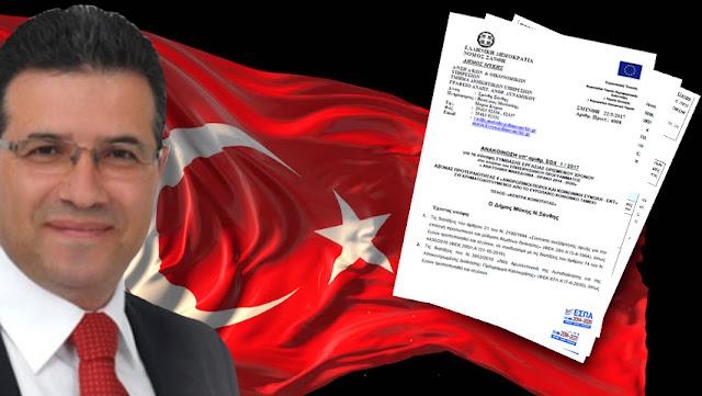 """Θράκη: Προσλήψεις σε Δήμο, με απαιτητό """"προσόν"""" την τουρκική γλώσσα!"""
