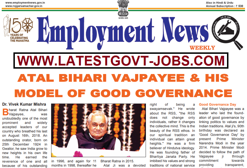 latest Employment news paper of this week