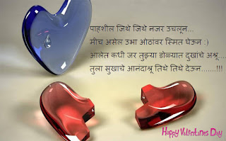 new-happy-valentines-day-2017-photos-marathi-sms-images-for-fb-whatsapp-fb-sad-heart-love-broken