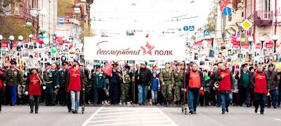 История создания, когда акция прошла впервые в мире, России, Москве