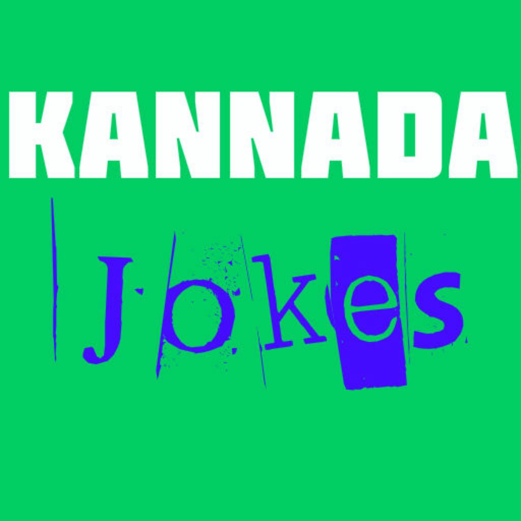 Islet Developers: Kannada Jokes IOS APP