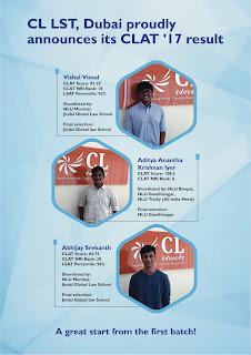 entrance coaching in Dubai