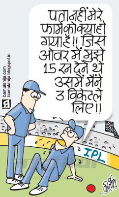20-20, cricket cartoon, ipl, spot fixing cartoon