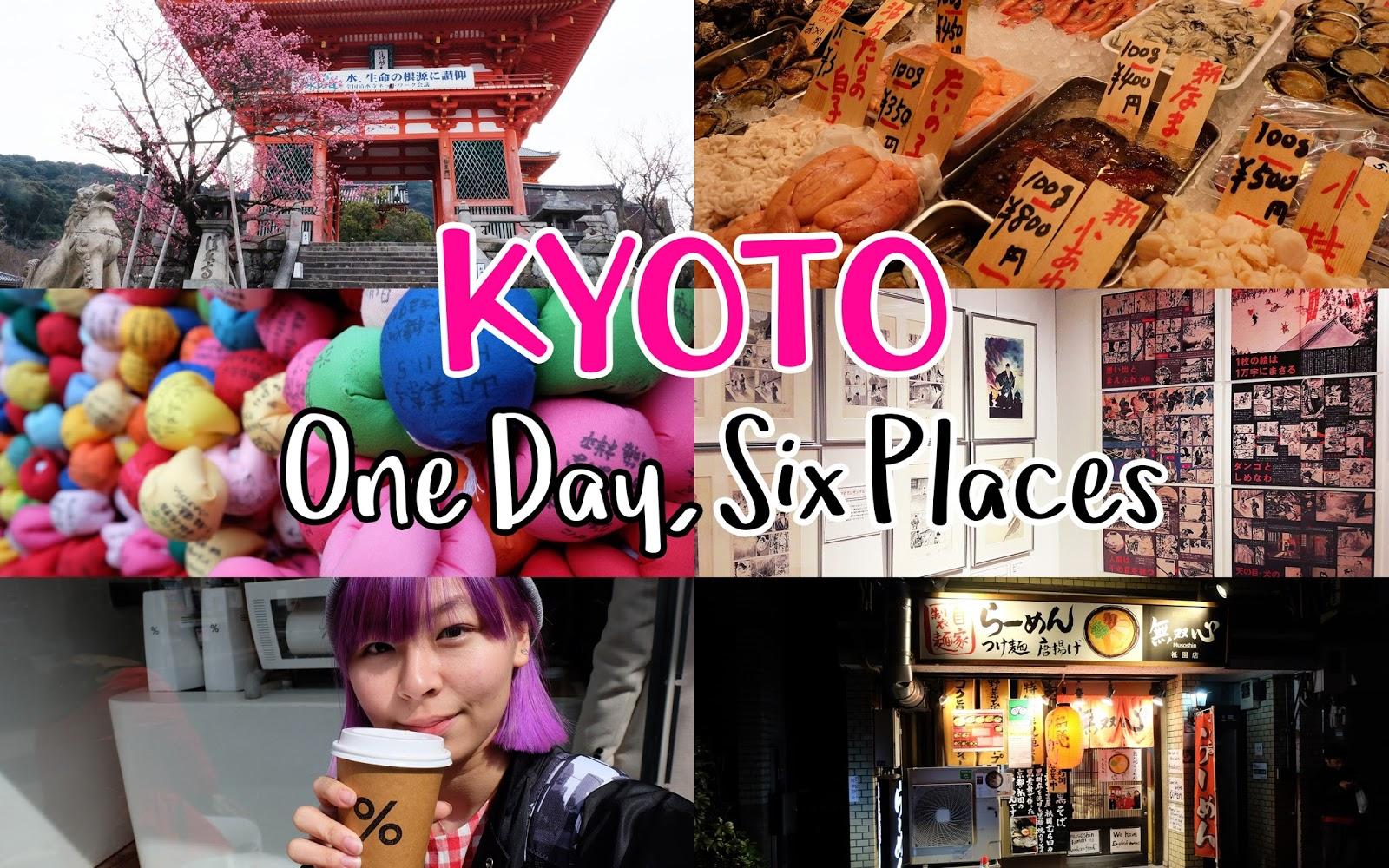 One Day 6 places Kyoto Blog | www.bigdreamerblog.com