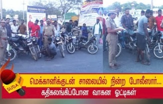 Police stopped two wheelers with mechanics
