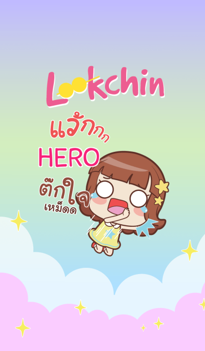 HERO lookchin emotions_S V07 e
