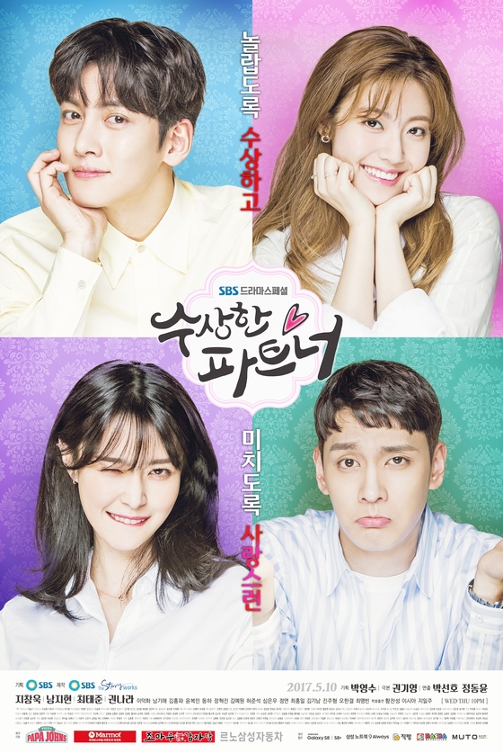 Sinopsis Suspicious Partner (2017) - Serial TV Korea