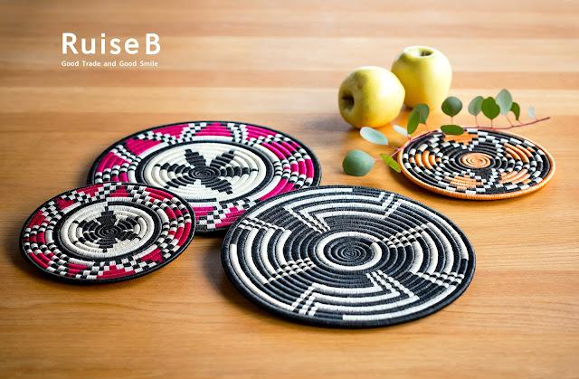 RuiseB「ルイズビィ」:ルワンダオードブルプレート