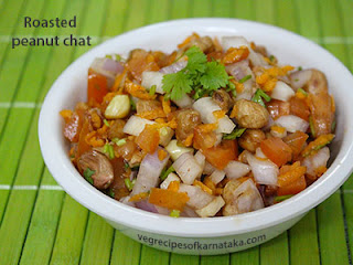 Roasted kadlekai chat recipe in Kannada