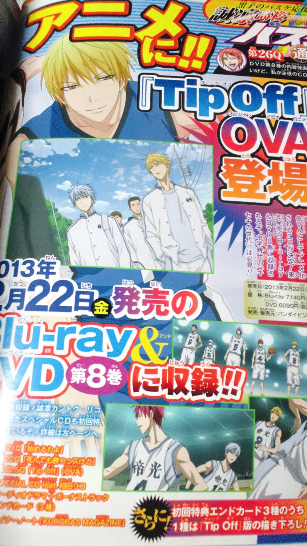 Kuroko no Basket OVA 2- Kuroko no Basket OVA 2