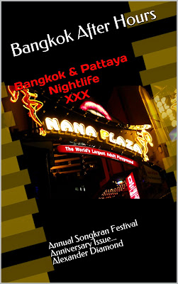 Bangkok and Pattaya After Hours XXX - Songkran
