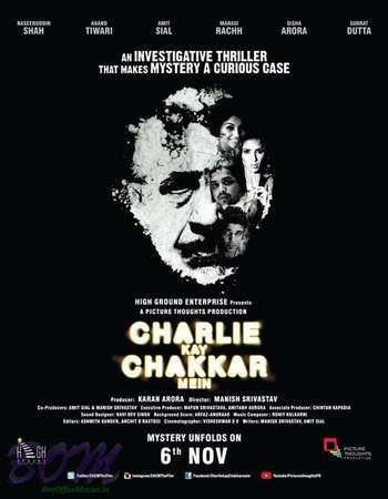 Poster Of Charlie Kay Chakkar Mein 2015 Hindi 720p DVDRip ESubs Free Download Watch Online