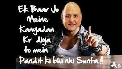 Permalink to Alok nath ji jokes in hindi for whaysapp group msg