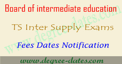 TS Inter supply fee last date 2017 fees structure of 1st 2nd year exams telangana