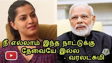 Varalaxmi slams Modi!