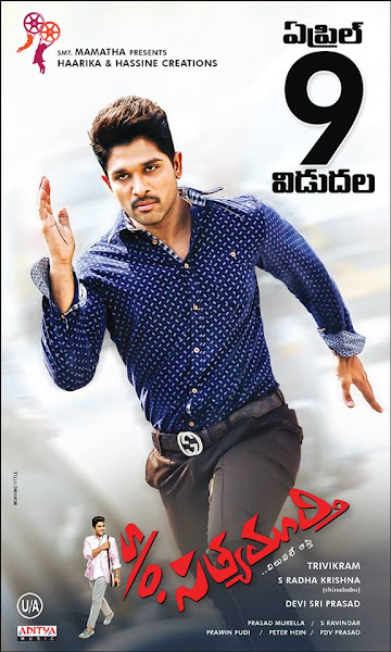 Poster Of Son Of Satyamurthy 2015 720p BRRip Dual Audio Full Movie Download
