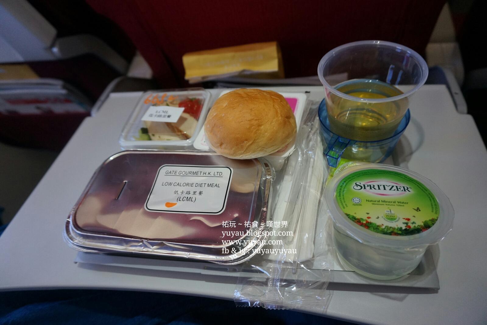 祐玩~祐食~歎世界: 飛行體驗 [飛機餐] - 香港航空 低卡路里特別餐 Low Calorie Diet Meal