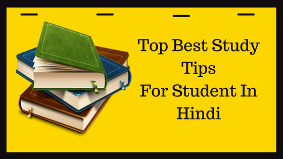 Top Best Study Tips For Student In Hindi