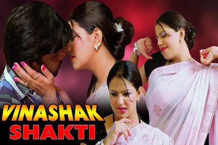 Vinashak Shakti 2017 Hindi Dubbed Movie Download