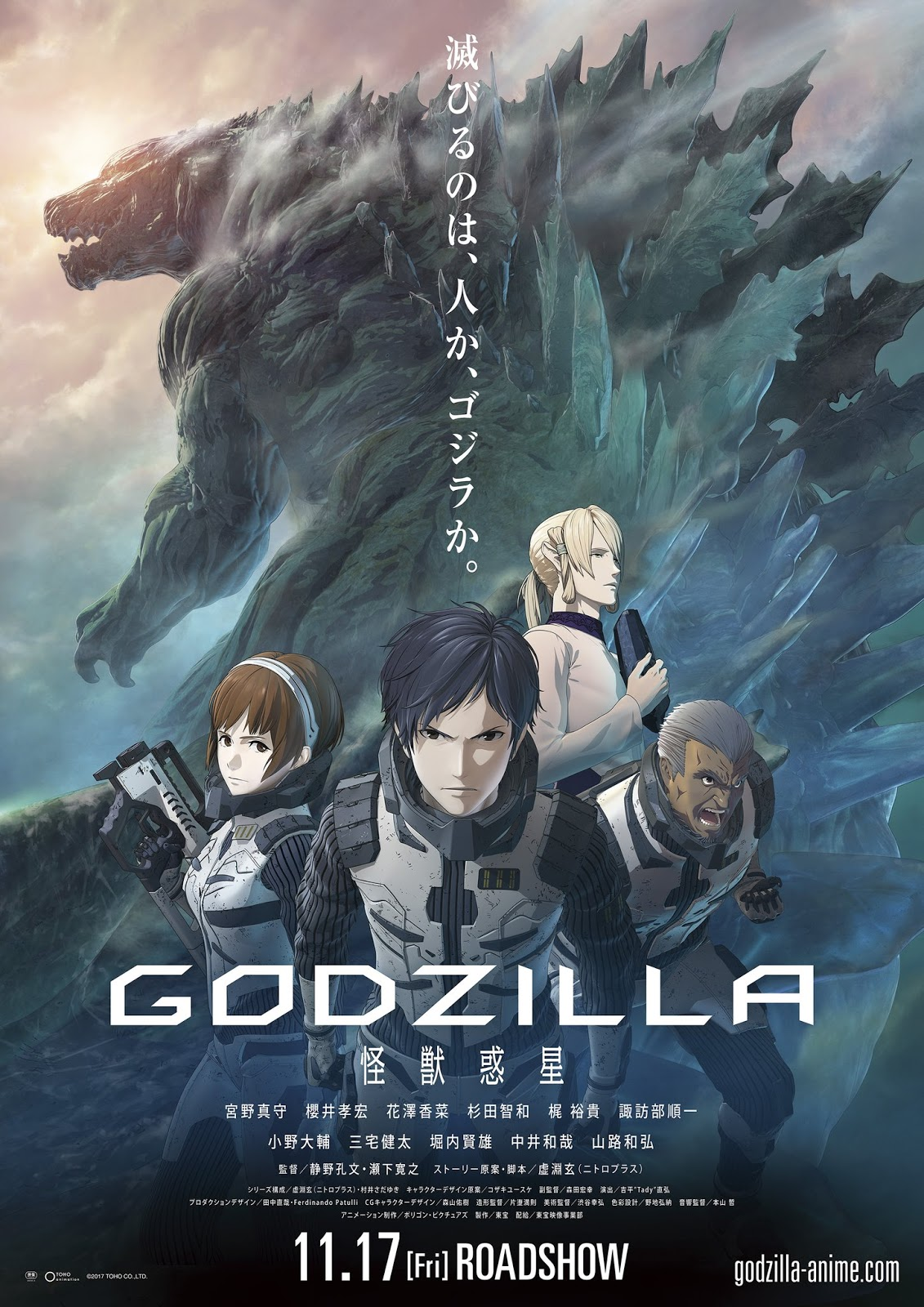 Godzilla: Planet of the Monsters - Hiroyuki Seshita