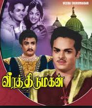 veera thirumagan songs free download tamil mp3