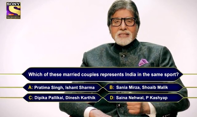 Know the Question No.6 of  KBC Registration 2019  - 06-05-2019