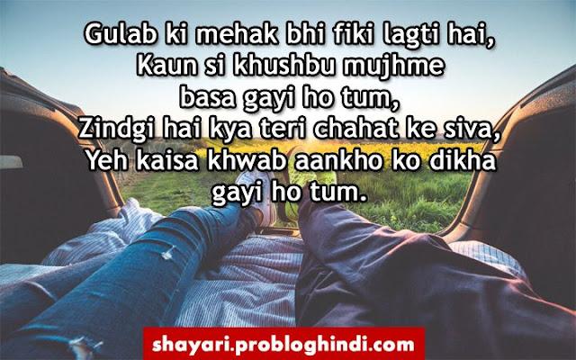 dp true love