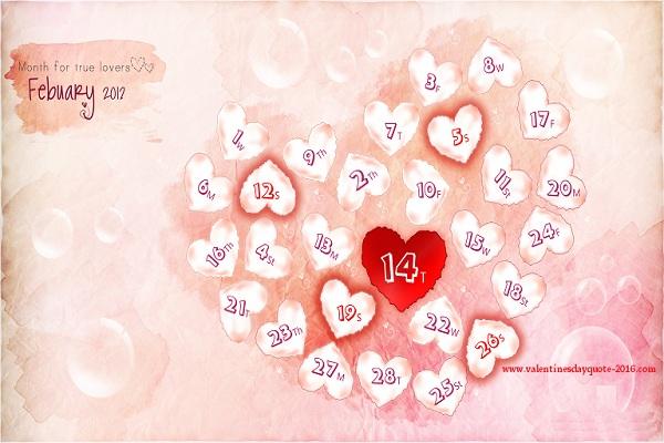 Wish U Happy February 2017 Wallpapers
