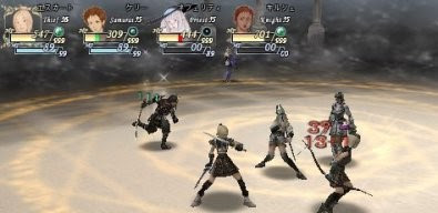 Download Valhalla Knights 1 PSP CSO High Compress