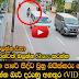 Amazing Bike video In Migamuwa Sri lanka