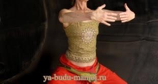 польза гимнастики цигун для беременной