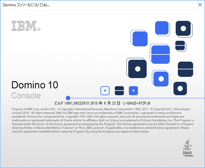 notes domino 評価 版