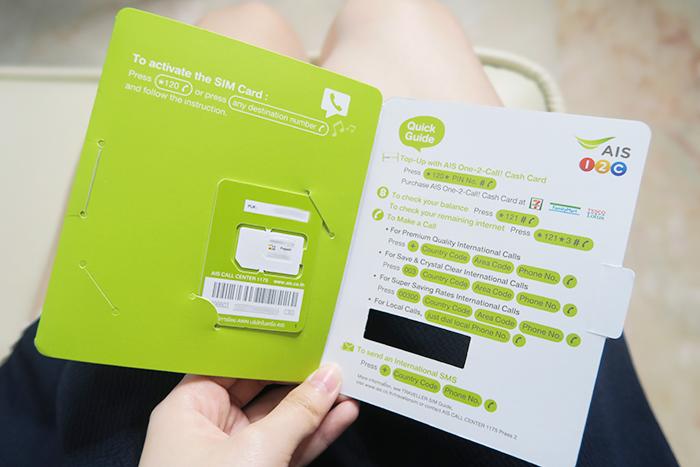 Sponsored post - AIS Traveller SIM | Peishi's Blog