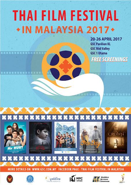GSC Cinema Free Screenings for Thai Film Festival Malaysia 2017 TFF Titles