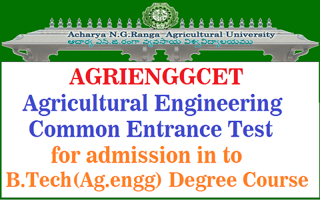 angrau agrienggcet 2018,agricultural engineering entrance test 2018,application form,results,hall tickets,counselling date,eligibility,fee,btech(ag.engg.)  degree programme,acharya ng ranga agricultural university