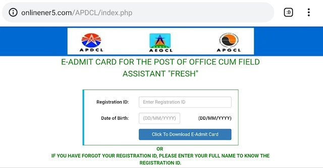APDCL Office Cum Field Assistant, Admit Card, Study Materials Previous year papers DOWNLOAD PDF