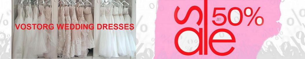свадебные платья киев, свадебные платья киев недорого, свадебные платья киев цены, свадебные платья киев купить, свадебные платья киев цена, свадебные платья киев распродажа,