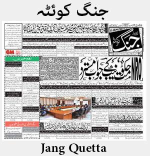 Jang Quetta