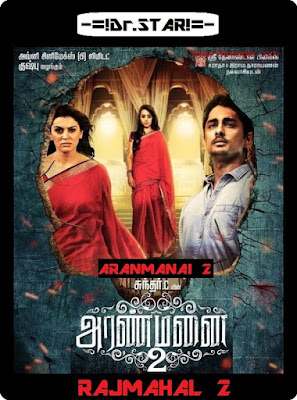 Aranmanai 2 2016 Hindi Dual Audio 720p UNCUT HDTVRip 1.1GB world4ufree.ws south indian movie Aranmanai 2 2016 hindi audio small size brrip hdrip free download or watch online at world4ufree.ws