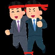 nininsankyaku_business_men.png