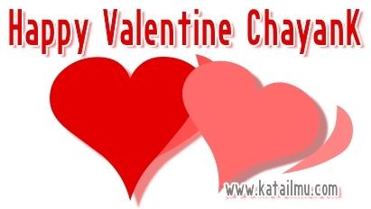 Gambar 11 Kartu Ucapan Selamat Hari Valentine 2016 Sahabat