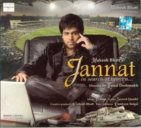 Jannat Movie Dialogues