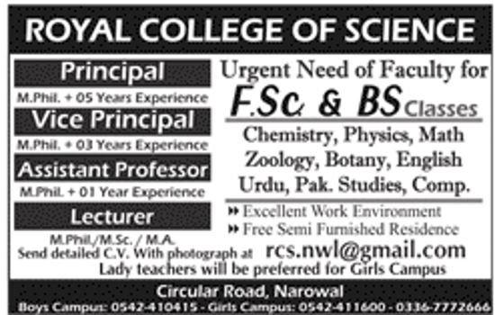 Jobs in Royal College of Science, lecturers, Principal, Vice Principal, Assistant Professor