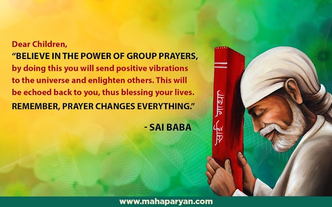 Baba's Mahaparayan And UDI Cured My Brother's Health
